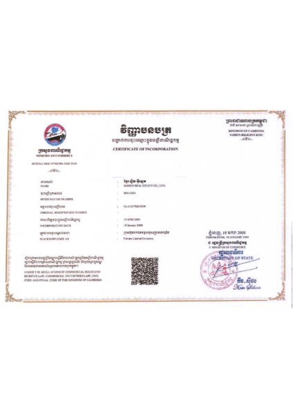 business-license1
