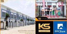 បុរី KS Residence ចុះអនុស្សរណៈយោគយល់គ្នា ជាមួយធនាគារ PPCB ដើម្បីផ្តល់ភាពងាយស្រួល ដល់អតិថិជនទិញផ្ទះ