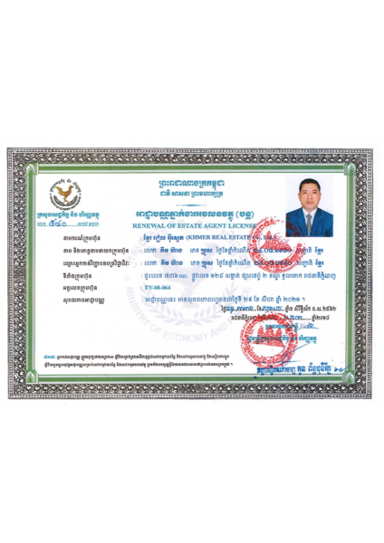 business-license5