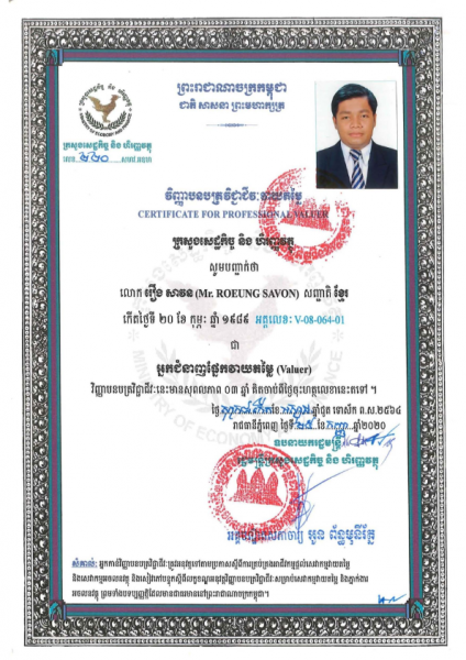 business-license9