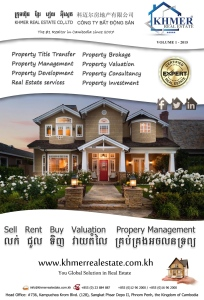 khmer-real-estate-magazine-vol-01