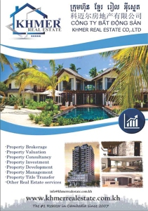 khmer-real-estate-magazine-vol-04