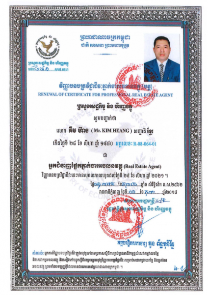 business-license7