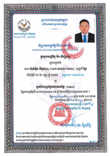 business-license8