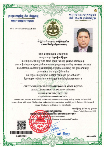 business-license4