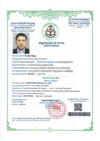 business-license3